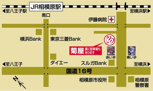 相模原市店舗地図
